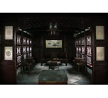 Inside Yu Garden Photographic Print