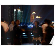 Lightshow on the 'Bund' (外滩) Poster