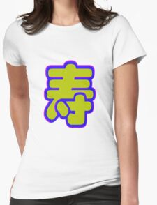 Chinese characters of LONG LIFE Womens Fitted T-Shirt