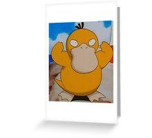 Flexing Psyduck  Greeting Card
