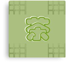 Chinese characters of TEA Canvas Print