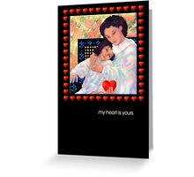 Valentine, Greeting Card, 'A Mothers Love'   Greeting Card