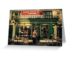 Another Place To Eat Greeting Card