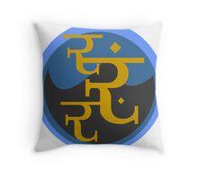 Devnagari 'R' Throw Pillow