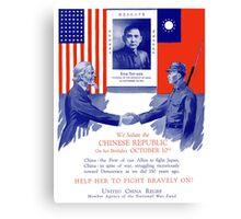 United China Relief -- World War II Canvas Print
