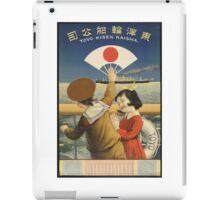 Vintage Travel Japan Children Poster iPad Case/Skin