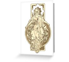 Star Filled Zodiac Greeting Card