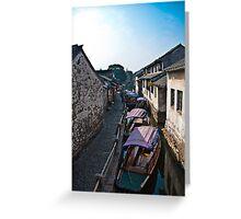 Waterways Greeting Card