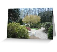 A peaceful oasis to relax and enjoy nature Greeting Card