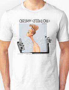 SLEEP IT OFF. Unisex T-Shirt