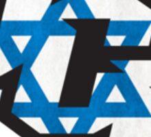 UCF Israeli Flag Sticker