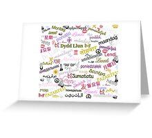 Monday Multi Language Print Greeting Card