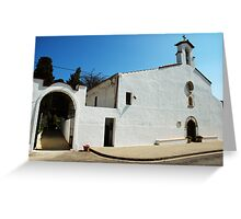 Old Church in SPAIN Greeting Card