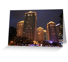 Apartemen Pavilion (by night) Greeting Card