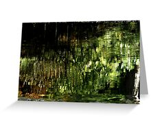Rippling colours Greeting Card