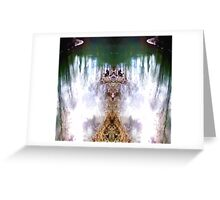 Mirrors of Water Mirrored Greeting Card