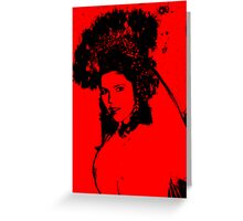 Cancan Bride... Greeting Card