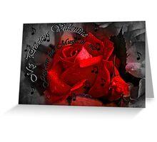 """My Precious Valentine..."" Greeting Card"