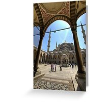 Entrance to the Blue Mosque, Sultanahmet, Istanbul Greeting Card