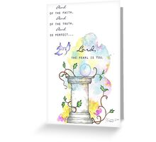 Pearl of Faith Greeting Card