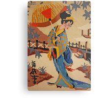 Oriental Lady in Waiting Metal Print