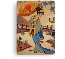 Oriental Lady in Waiting Canvas Print