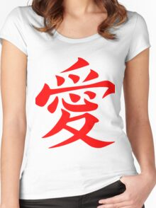 Chinese Love Symbol Red Women's Fitted Scoop T-Shirt
