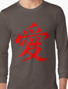 Chinese Love Symbol Red Long Sleeve T-Shirt