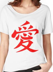 Chinese Love Symbol Red Women's Relaxed Fit T-Shirt