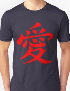 Chinese Love Symbol Red Unisex T-Shirt