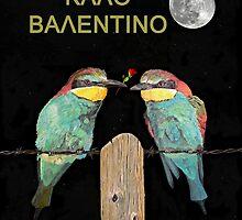 Καλο Βαλεντινο, Be My Valentine by Eric Kempson