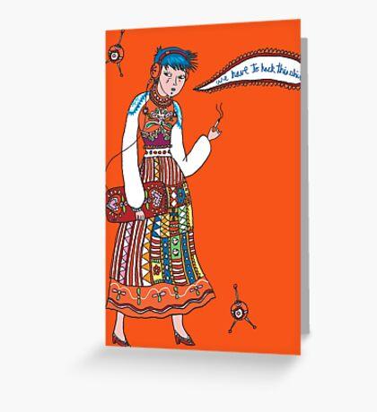 Folklore Hacker  Greeting Card
