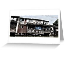Suzhou Water town Greeting Card