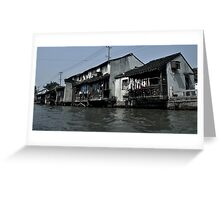 Suzhou Water Town 2 Greeting Card