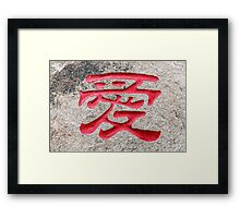 Chinese characters of LOVE Framed Print