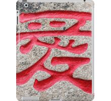 Chinese characters of LOVE iPad Case/Skin
