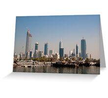 Skyhigh, Kuwait city - Souq Sharq Greeting Card