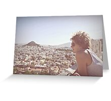 We Own The Sky Greeting Card