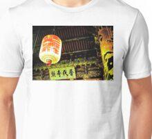 Paper Lantern Unisex T-Shirt