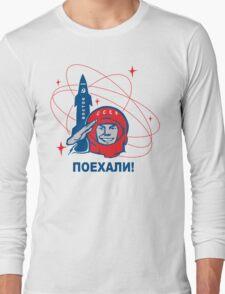 Yuri Gagarin (Поехали!) Long Sleeve T-Shirt