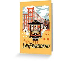 Enjoy San Fransokyo Greeting Card