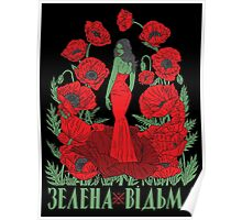 Absinthe Green Witch Poster