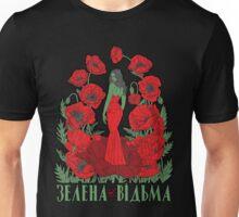 Absinthe Green Witch Unisex T-Shirt