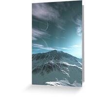 The Mountains of Sirius Beta Greeting Card