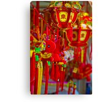 Red rabbit - Chinese ornament Canvas Print
