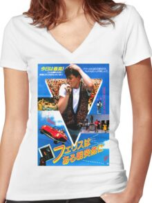 Japanese Ferris Bueller's Day Off  Women's Fitted V-Neck T-Shirt