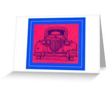 Imperial II Greeting Card