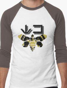 TK - Heisenberg Men's Baseball ¾ T-Shirt