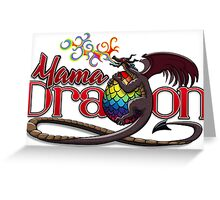 Mama Dragon – Dark Greeting Card
