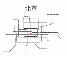 Beijing Subway Map Photographic Print